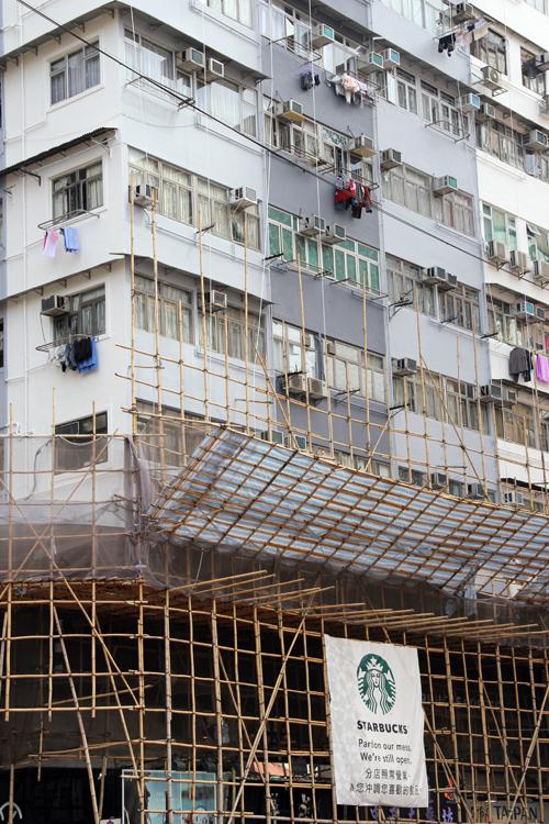 1701_hongkong_city_18