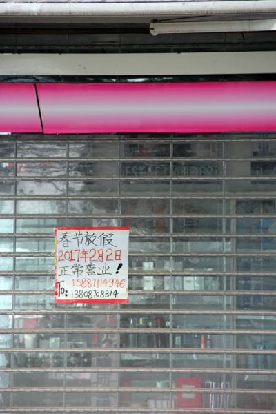 1701_kunming_06