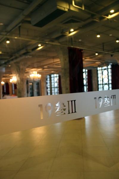 1701_shanghai_1933_06
