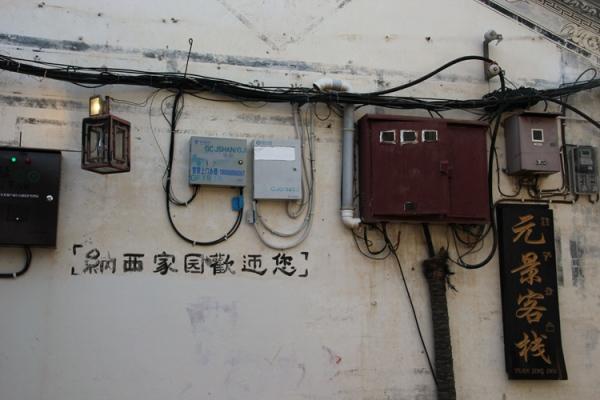 1702_lijiang_15